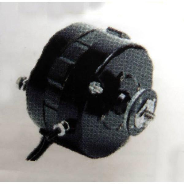 Universal 7w Fan Motor Bdb Gb
